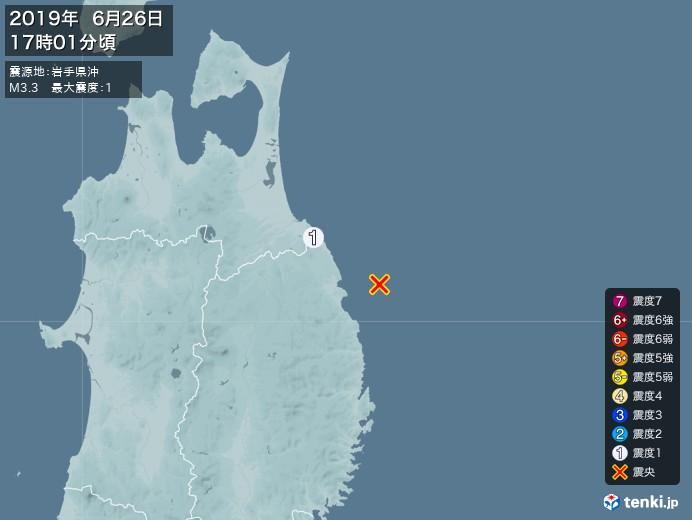 地震情報(2019年06月26日17時01分発生)