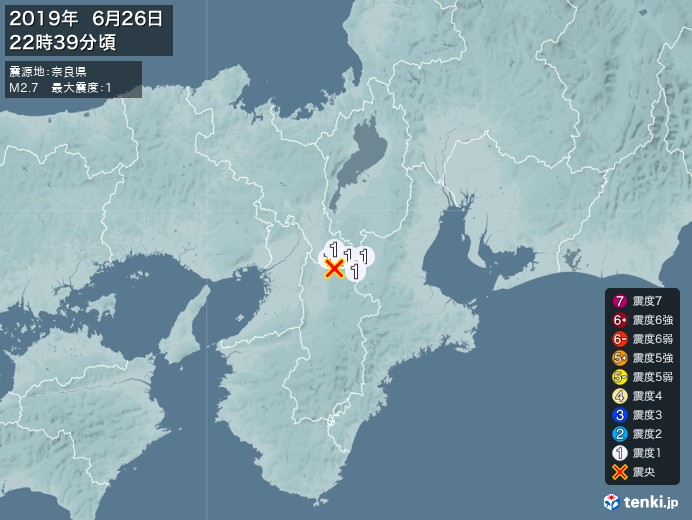 地震情報(2019年06月26日22時39分発生)