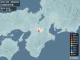 2019年06月26日22時39分頃発生した地震