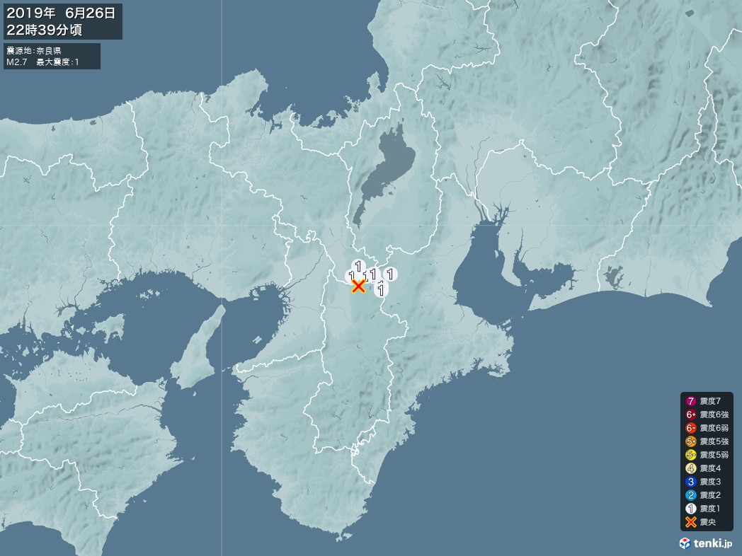 地震情報 2019年06月26日 22時39分頃発生 最大震度:1 震源地:奈良県(拡大画像)