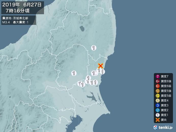 地震情報(2019年06月27日07時16分発生)