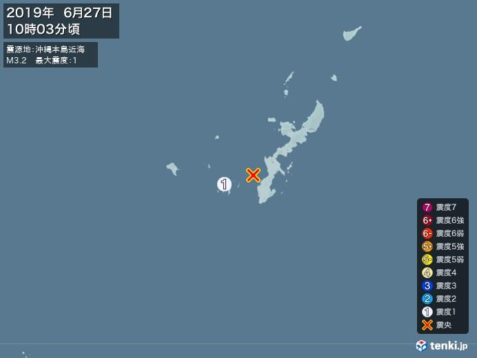 地震情報(2019年06月27日10時03分発生)