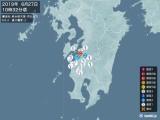 2019年06月27日10時32分頃発生した地震
