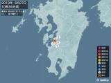 2019年06月27日10時34分頃発生した地震
