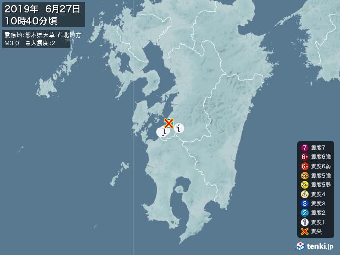 地震情報(2019年06月27日10時40分発生)