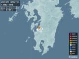 2019年06月27日13時21分頃発生した地震