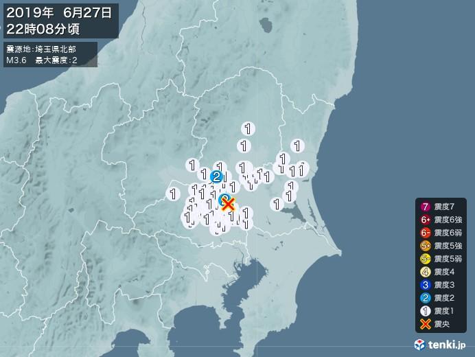 地震情報(2019年06月27日22時08分発生)