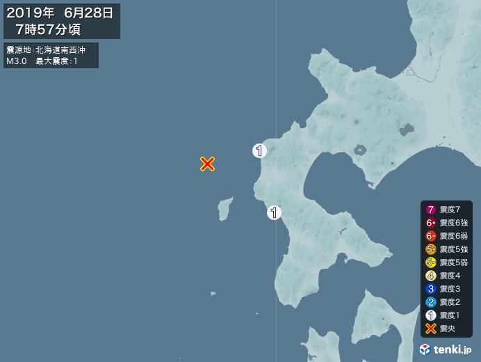 地震情報(2019年06月28日07時57分発生)