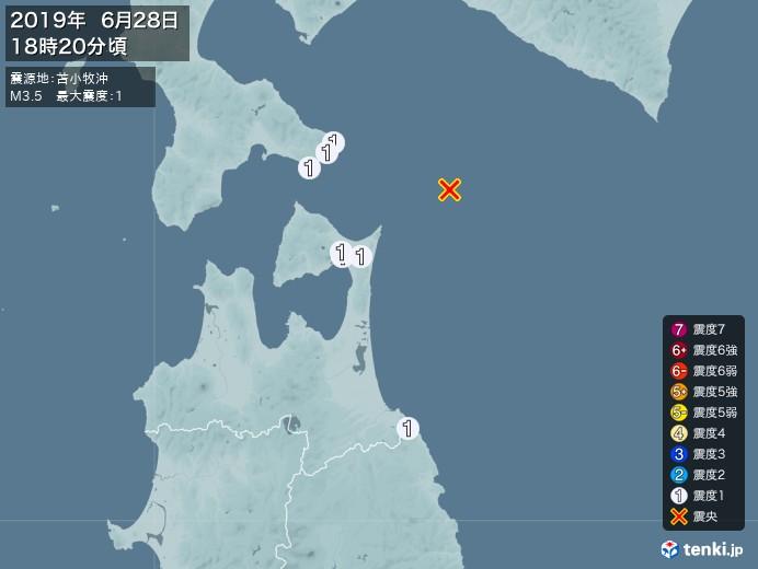 地震情報(2019年06月28日18時20分発生)