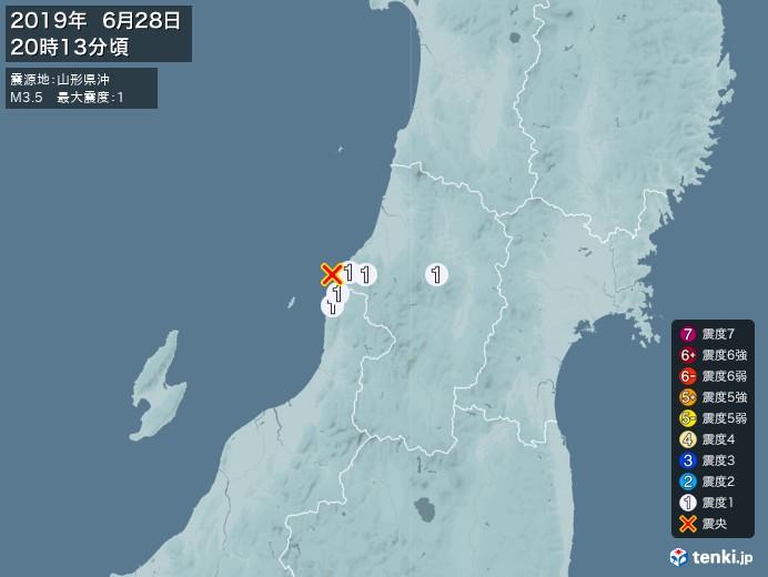 地震情報(2019年06月28日20時13分発生)