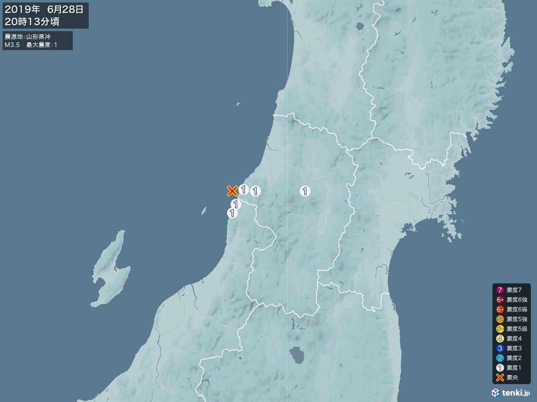地震情報 2019年06月28日 20時13分頃発生 最大震度:1 震源地:山形県沖(拡大画像)