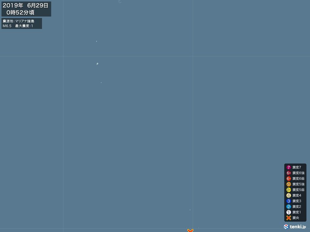 地震情報 2019年06月29日 00時52分頃発生 最大震度:1 震源地:マリアナ諸島(拡大画像)