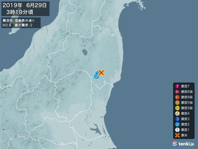 地震情報(2019年06月29日03時19分発生)