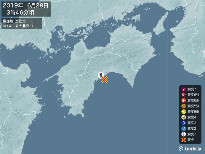 地震情報(2019年06月29日03時46分発生)