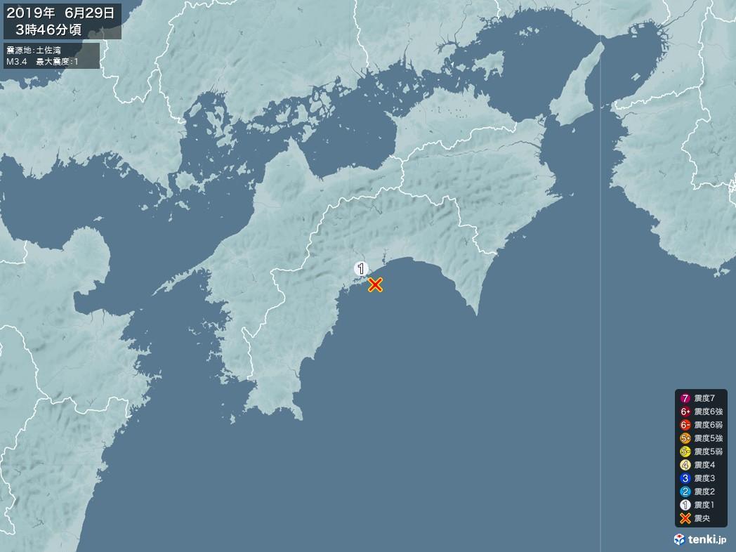 地震情報 2019年06月29日 03時46分頃発生 最大震度:1 震源地:土佐湾(拡大画像)