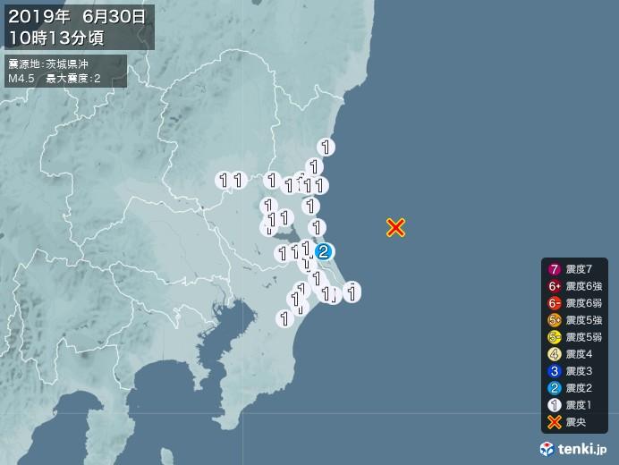 地震情報(2019年06月30日10時13分発生)