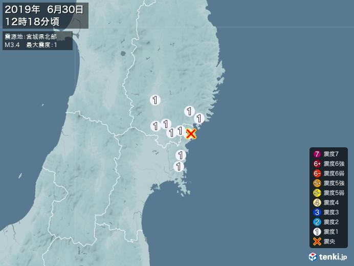 地震情報(2019年06月30日12時18分発生)