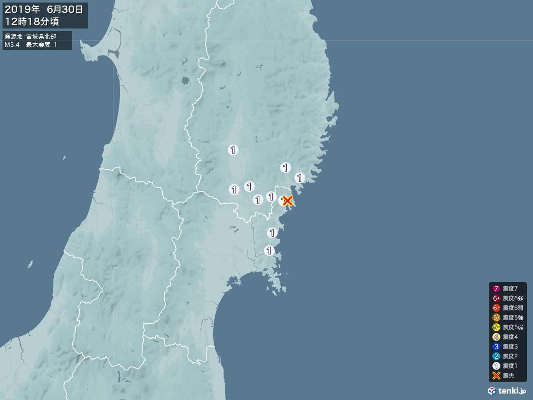 地震情報 2019年06月30日 12時18分頃発生 最大震度:1 震源地:宮城県北部(拡大画像)