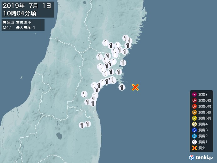 地震情報(2019年07月01日10時04分発生)
