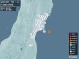 2019年07月01日10時04分頃発生した地震