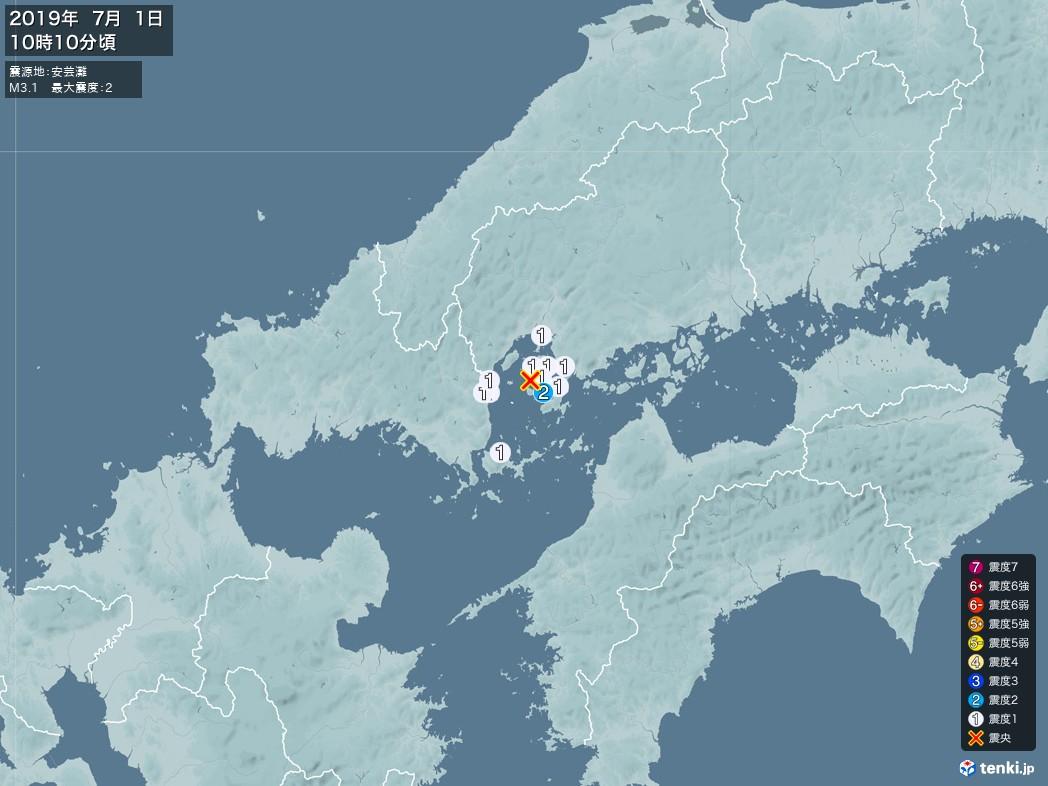地震情報 2019年07月01日 10時10分頃発生 最大震度:2 震源地:安芸灘(拡大画像)