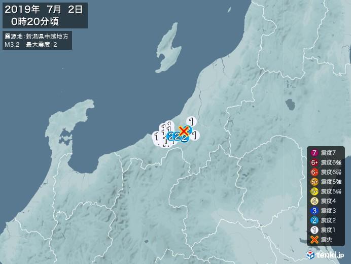 地震情報(2019年07月02日00時20分発生)