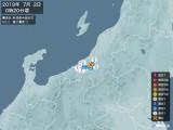 2019年07月02日00時20分頃発生した地震
