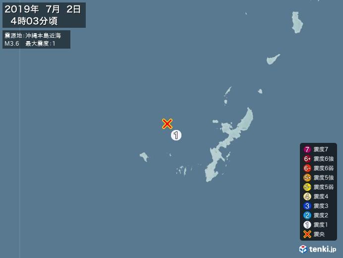 地震情報(2019年07月02日04時03分発生)