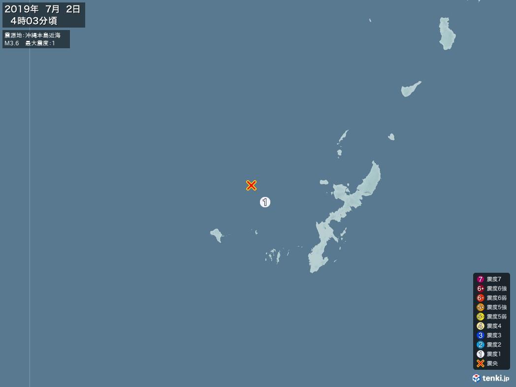地震情報 2019年07月02日 04時03分頃発生 最大震度:1 震源地:沖縄本島近海(拡大画像)