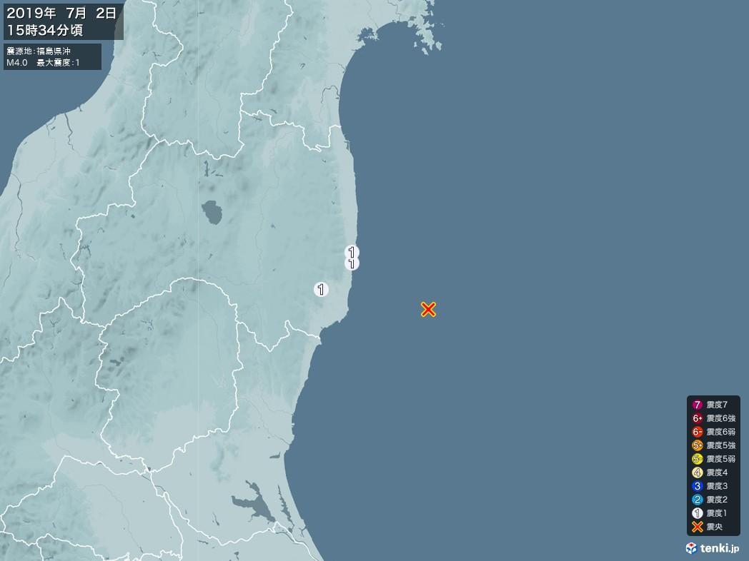 地震情報 2019年07月02日 15時34分頃発生 最大震度:1 震源地:福島県沖(拡大画像)