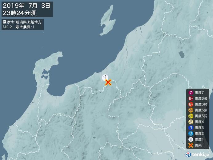 地震情報(2019年07月03日23時24分発生)