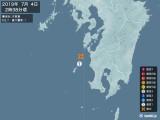 2019年07月04日02時38分頃発生した地震