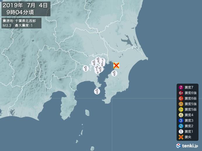 地震情報(2019年07月04日09時04分発生)