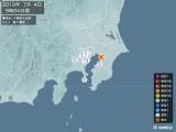 2019年07月04日09時04分頃発生した地震