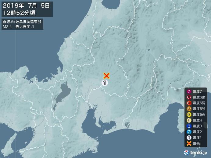 地震情報(2019年07月05日12時52分発生)
