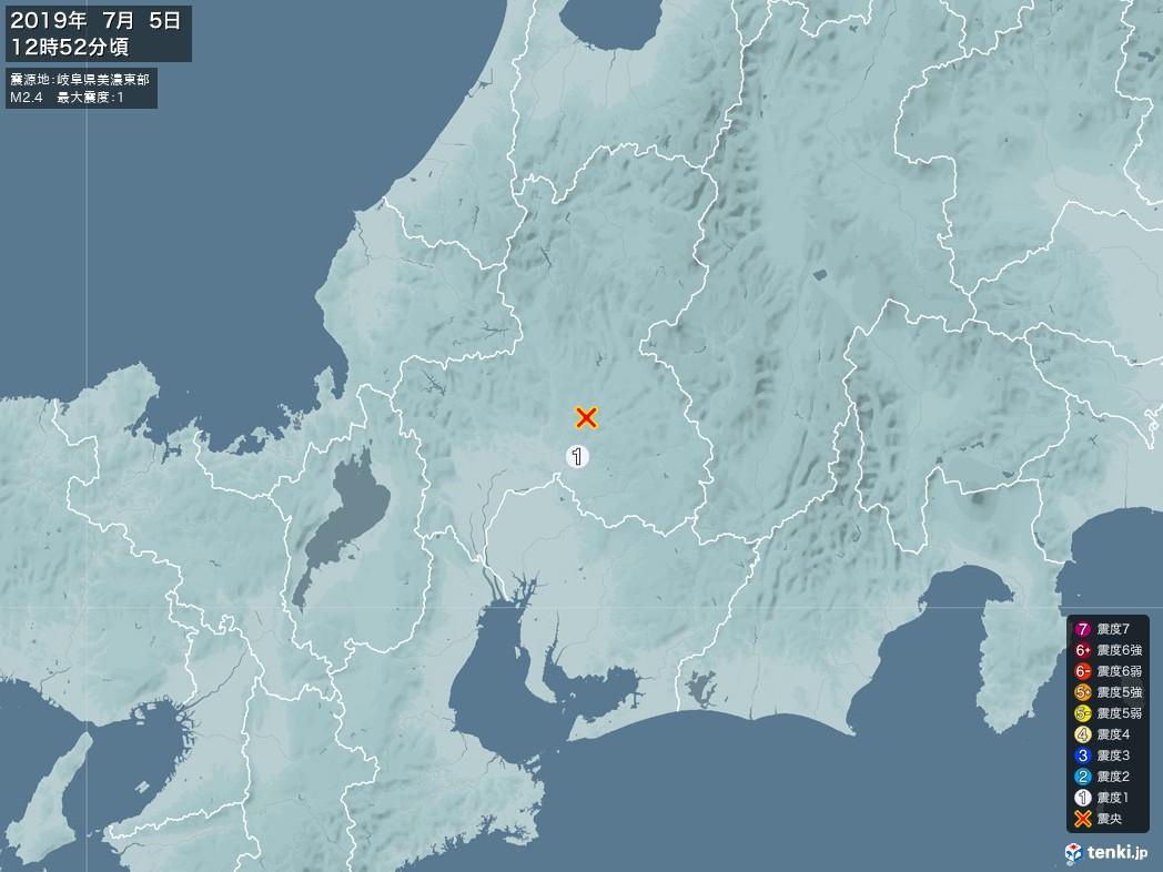 地震情報 2019年07月05日 12時52分頃発生 最大震度:1 震源地:岐阜県美濃東部(拡大画像)
