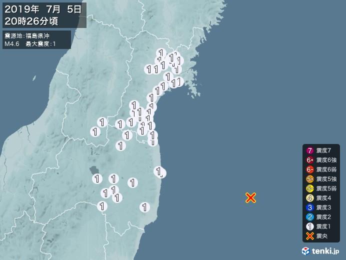 地震情報(2019年07月05日20時26分発生)