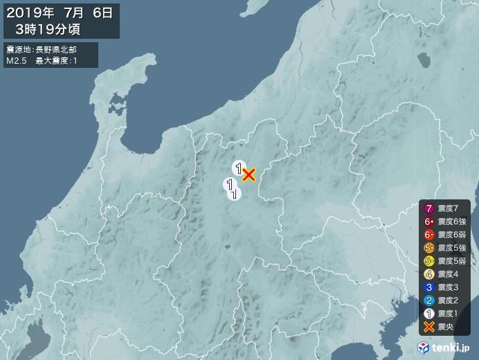 地震情報(2019年07月06日03時19分発生)