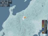 2019年07月06日03時19分頃発生した地震