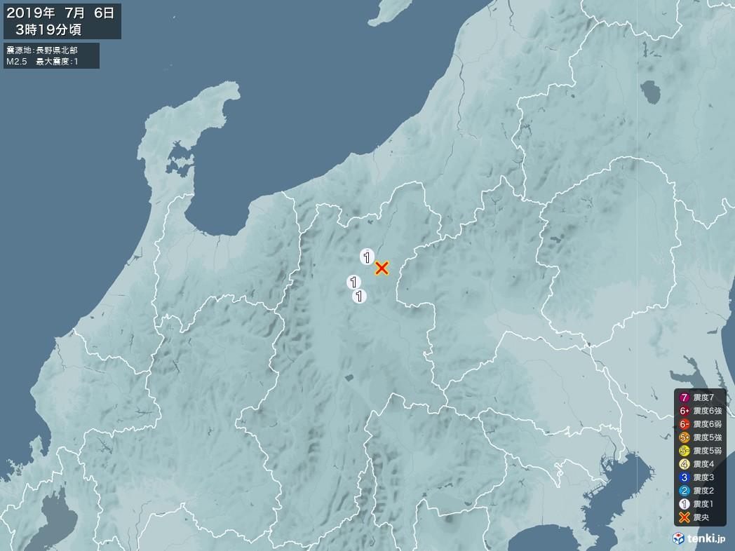 地震情報 2019年07月06日 03時19分頃発生 最大震度:1 震源地:長野県北部(拡大画像)