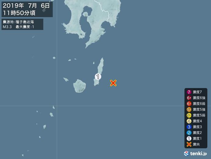 地震情報(2019年07月06日11時50分発生)