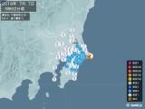 2019年07月07日03時52分頃発生した地震