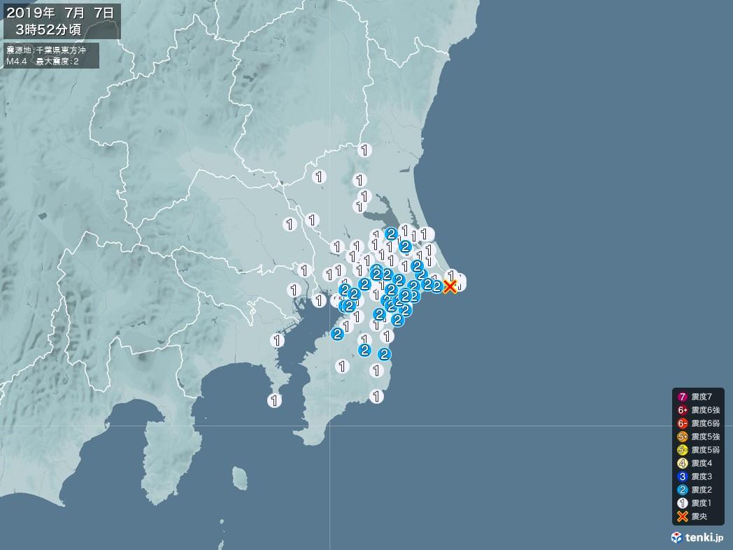 地震情報 2019年07月07日 03時52分頃発生 最大震度:2 震源地:千葉県東方沖(拡大画像)