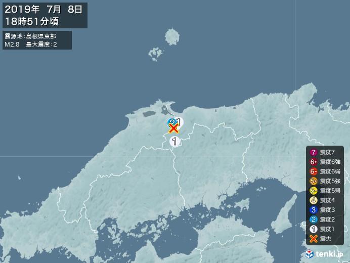 地震情報(2019年07月08日18時51分発生)