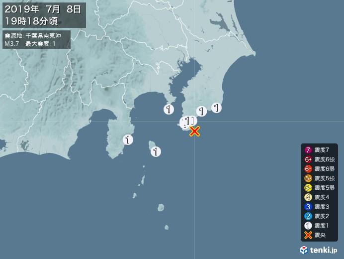 地震情報(2019年07月08日19時18分発生)