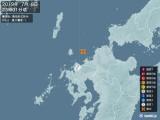 2019年07月08日23時01分頃発生した地震
