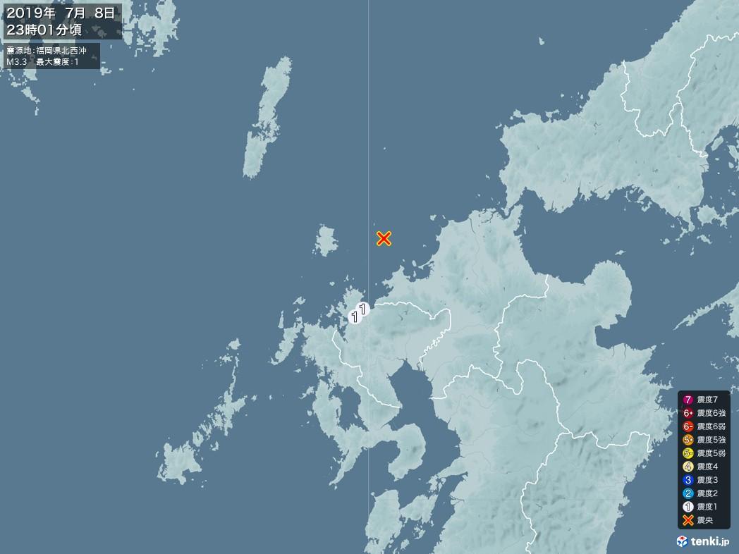 地震情報 2019年07月08日 23時01分頃発生 最大震度:1 震源地:福岡県北西沖(拡大画像)