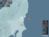 2019年07月09日01時24分頃発生した地震