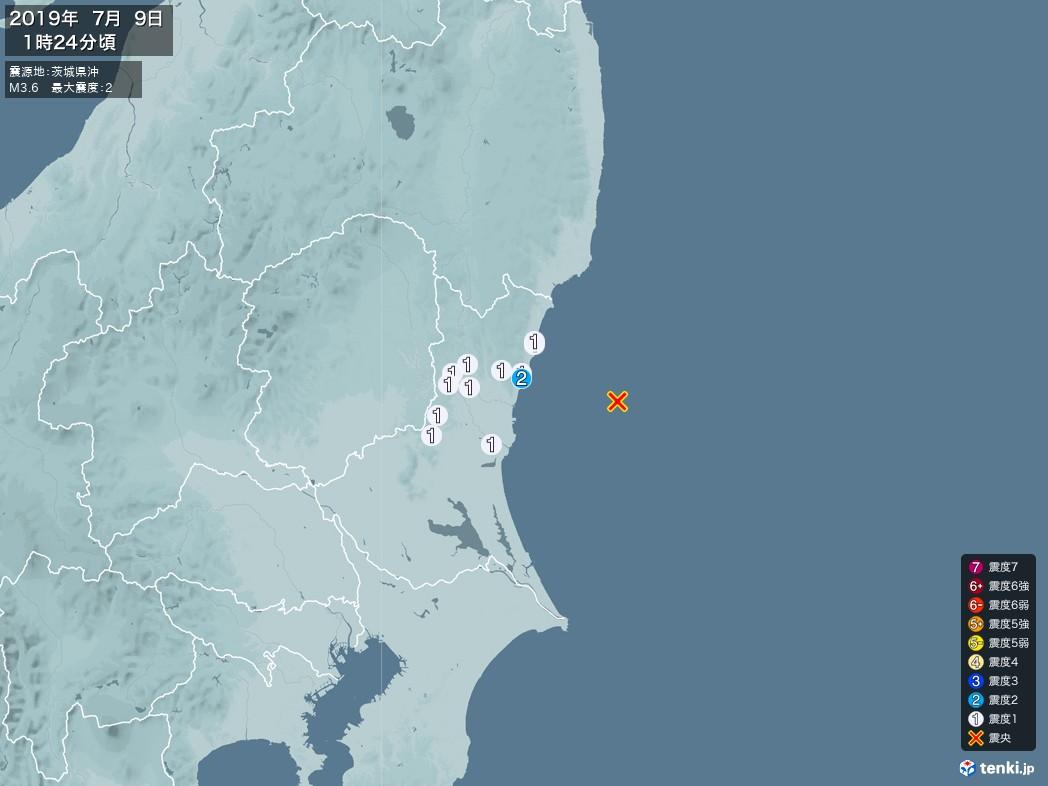 地震情報 2019年07月09日 01時24分頃発生 最大震度:2 震源地:茨城県沖(拡大画像)