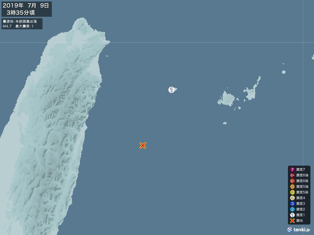 地震情報 2019年07月09日 03時35分頃発生 最大震度:1 震源地:与那国島近海(拡大画像)
